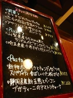 マルデナポリ_看板.JPG