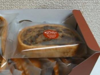 レーズンのパン_アップ.JPG