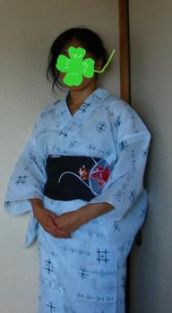 水色浴衣+金魚半幅_前+クローバー.jpg